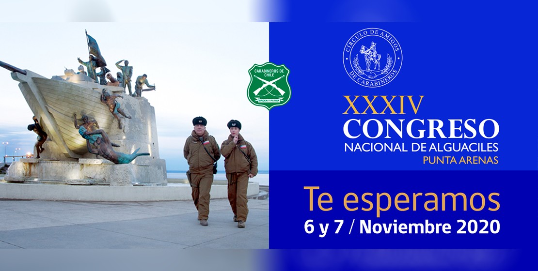 https://www.alguaciles.cl/images_noticias/bannerCongreso.png